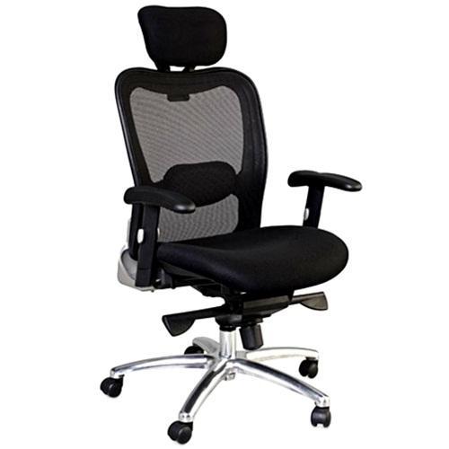 Cadeira Presidente Ergonomica New Ergon